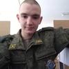 Женя, 18, г.Зеленогорск