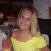 Ирина, 32, г.Будва