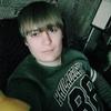 Олег, 25, г.Белгород