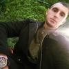 Рома, 21, г.Каменец-Подольский