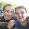 Денис, 36, г.Саров (Нижегородская обл.)