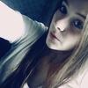 Аня, 16, г.Донецк
