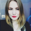 Аля, 20, г.Москва