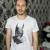 Андрей, 29, г.Кишинёв