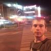 Сергей Лукьянов, 22, г.Белгород