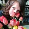 Лилия, 32, г.Кимры