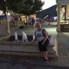 оксана, 43, г.Курганинск
