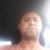 Valic, 39, г.Кишинёв