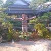 Янис, 43, г.Нагасаки