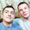 Дима, 20, г.Днепропетровск