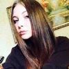 Алена, 16, г.Москва