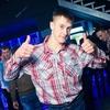 Igor, 24, г.Теребовля