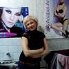 Ирина, 44, г.Верхнеднепровск