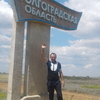 боходир, 36, г.Самара