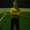про100 Санька, 22, г.Чу