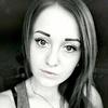Аня, 26, г.Гвардейское
