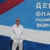 Андрей, 37, г.Ижевск