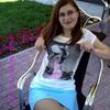 Екатерина, 26, г.Южно-Курильск