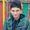 Денис, 18, г.Лубны