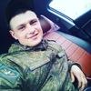 Роман Igorevich, 21, г.Pereira