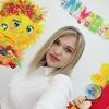 Дарья, 27, г.Сысерть