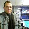 Viktor, 41, г.Тында
