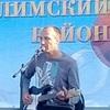 Алексей, 33, г.Усть-Илимск