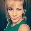 Олеся, 29, г.Поронайск