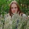 Daniela, 23, г.Эссен