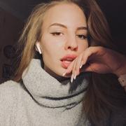 Полина 23 Москва