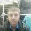 это Я, 33, г.Кяхта