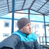 Денис, 36, г.Якутск