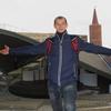 Игорь, 24, г.Opole