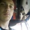 Игорь, 20, г.Томск