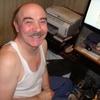 ХРЕН, 79, г.Лобиту