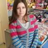 Xenia, 28, г.Верхняя Пышма