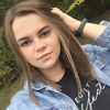 Олена, 25, г.Ровно