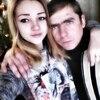 вова, 31, г.Снигиревка