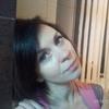 Марина, 37, г.Днепр