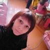 Евгения, 30, г.Бокситогорск