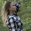Вероника, 20, г.Нижний Новгород