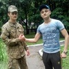 Максим, 22, г.Знаменка