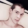 Chris, 23, г.Берлин