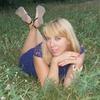 Анастасия, 28, г.Кропивницкий (Кировоград)