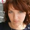 Ольга, 25, г.Москва