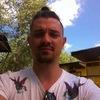 Илья bzZ, 32, г.Саратов