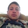 Дмитрий, 20, г.Ростов-на-Дону