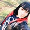 Анастасия, 22, г.Пятихатки