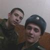 Александр, 20, г.Биробиджан