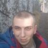 Артём, 23, г.Mariehamn